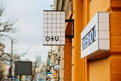 Киевское заведение Orang+Utan уличило минское кафе в плагиате