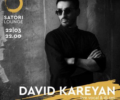 Вечер пятницы под ритмы DAVID KAREVAN (22.03, 22.00)