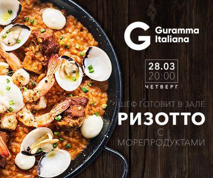 Шоу-ужин в Guramma Italiana