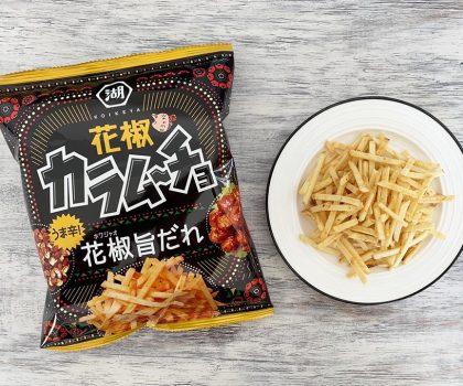 Випити картоплі фрі: японці адаптували снек для людей, які постійно поспішають