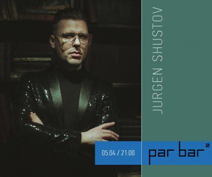 Пятничная pre-party от JURGEN SHUSTOV (5.04, 21.00)