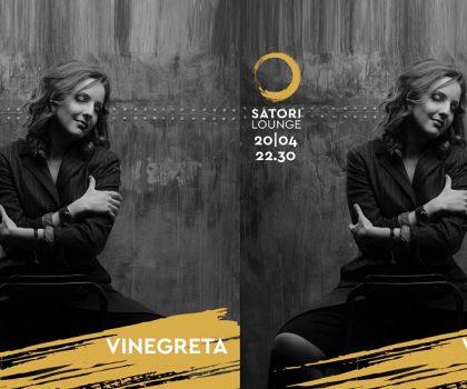 Субботняя вечеринка от VINEGRETA (20.04, 22.30)