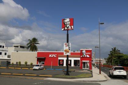 KFC створив віртуального метросексуала для реклами своєї продукції