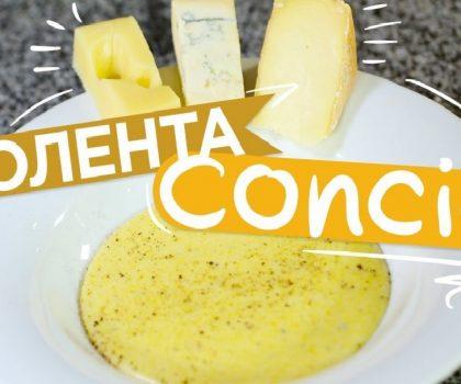 Polenta concia: рецепт от Марко Черветти