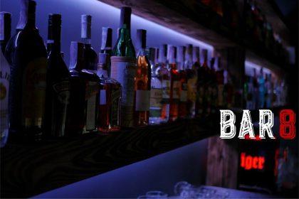Новий заклад: спікізі-бар BAR8 на Троєщині