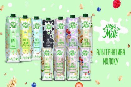 В Україні почали випуск рослинного молока Vega Milk
