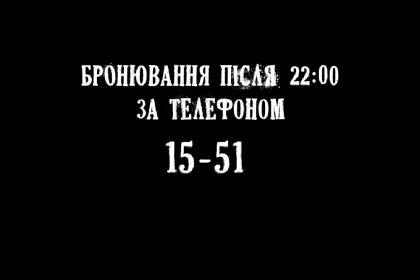 Чи може київська влада обмежити час роботи закладів громадського харчування?