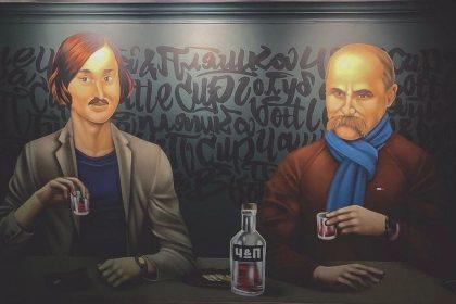 Новий заклад. Київ: бар-кав'ярня «Чашка та Пляшка» на Подолі