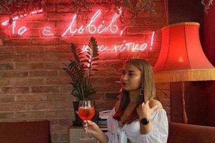 Новий заклад. Львів: «Квіткова Мафія» — демократичний бар з напоями від 33 гривень
